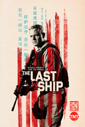 The Last Ship season 3 poster TNT channel