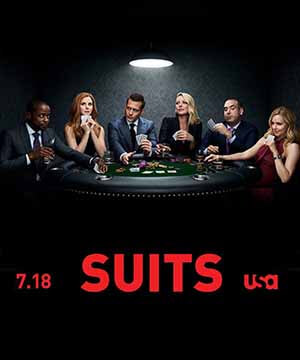 Suits season 8 download (tv episodes 1, 2,...)
