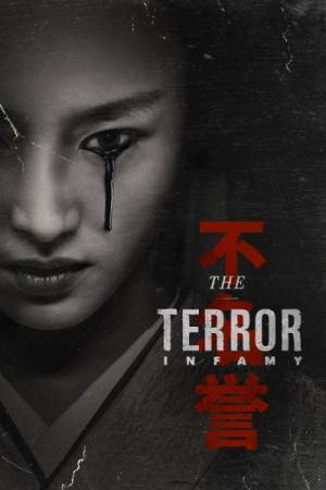The Terror season 2 download free (all tv episodes in HD)
